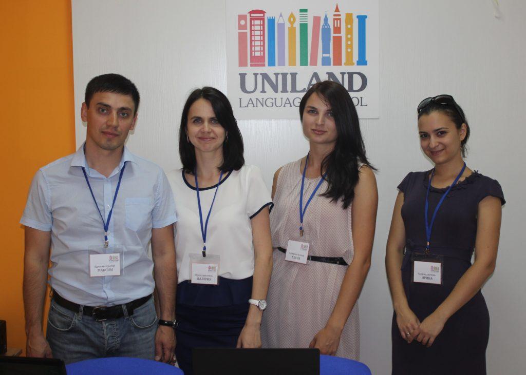 Коллектив школы английского языка UNILAND