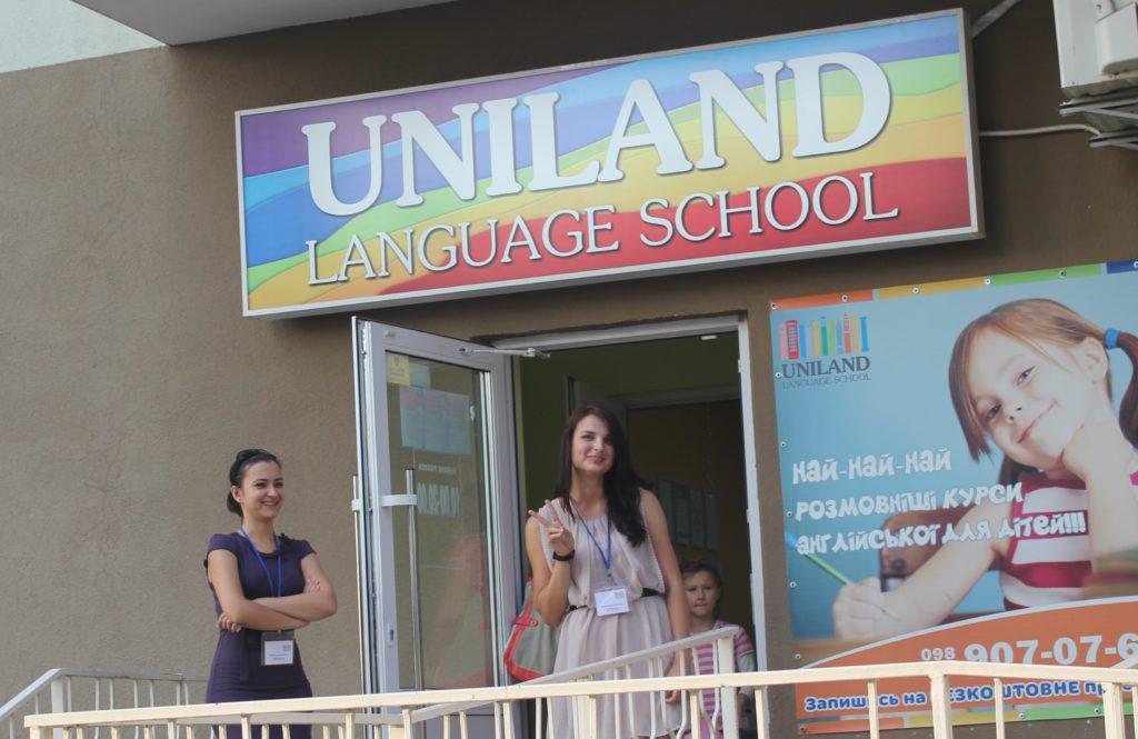 Открытие школы английского языка UNILAND