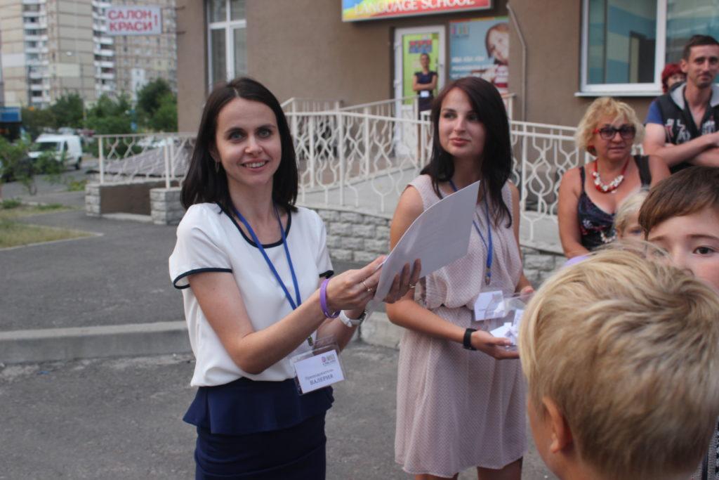 Розыгрыш бесплатного абонемента на посещение курсов английского языка в языковой школе UNILAND