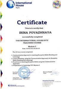 Сертификат преподавателя школы английского языка UNILAND Language school