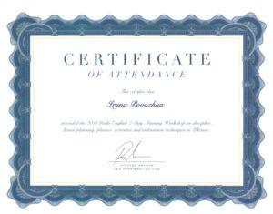 Международный Сертификат преподавателя школы английского языка UNILAND Language school