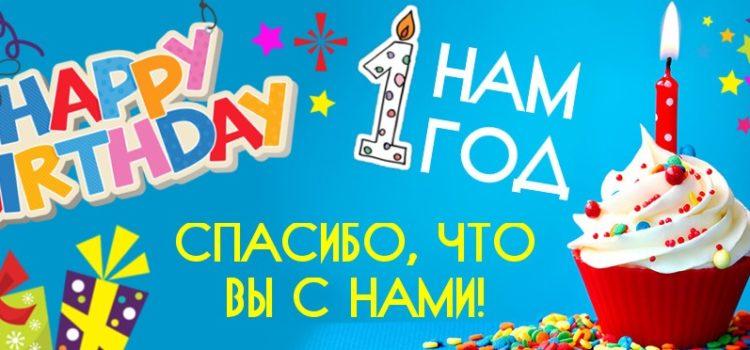 Happy Birthday UNILAND!!